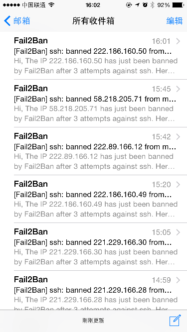 fail2ban_email.png